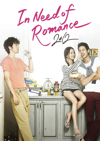 In Need of Romance 2012 on Netflix UK