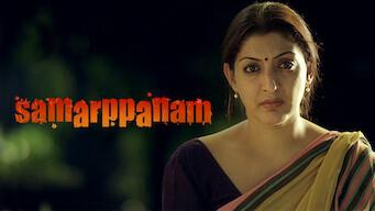Samarppanam (2017)