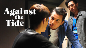 Against the Tide (2014)