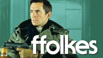 Ffolkes (1980)