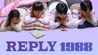 Reply 1988 (2015)